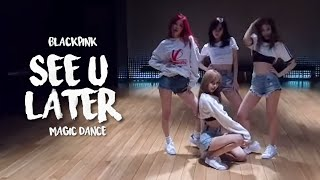 Cover images BLACKPINK-(SEE U LATER) DANCE PRACTICE VIDEO (Magic Dance)