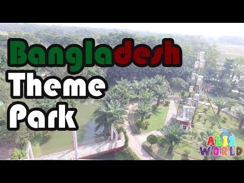 VLOG Dreamland Theme Park Bangladesh Sylhet NOV 2017