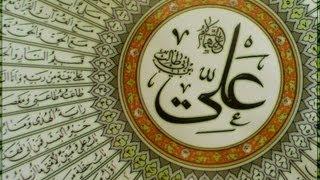 Ali Ka Qasida (Sawere Sawere) -LYRICS AND WRITEUP (Musalle pe maine Ali ka Qasida)