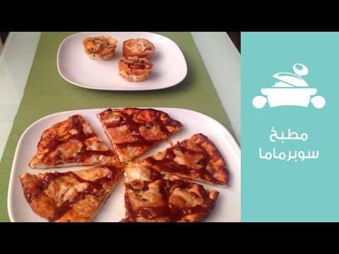 صورة  طريقة عمل البيتزا طريقة بيتزا أحلى من المطاعم مع الشيف عايدة | بيتزا الفراخ والسوسيس وكب كيك البيتزا | مطبخ سوبرماما طريقة عمل البيتزا بالفراخ من يوتيوب