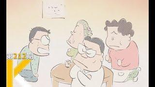 生途悠悠,顺天应命。我的邻居山田君ホーホケキョとなりの山田くん(1999)