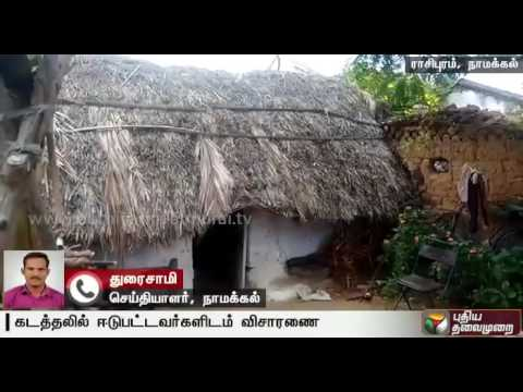Lady doctor who was abducted at Rasipuram, Namakkal district rescued - Detailed report