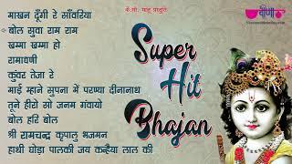 Song: makhan doongi re album: lehariyo 1 producer: k.c.maloo singer: seema mishra music: nirmal lyrics: chandrasakhi label: veena music copyright: ori...