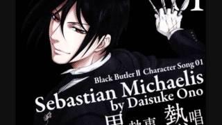 Sebastian Michaelis「Daisuke Ono」☆ Aru Shitsuji no Nichijou thumbnail