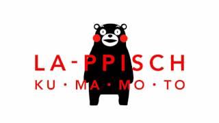LA-PPISCH / KU・MA・MO・TO 上通り 下通り サンロード新市街 デートを...