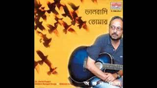 Video Bhalobashi Tomay ( ভালোবাসি তোমায় ) - Anjan Dutt (অঞ্জন দত্ত) download MP3, 3GP, MP4, WEBM, AVI, FLV November 2018