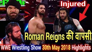 Roman Reigns Returns : WWE RAW Latest Today 30th May 2018 Highlights Hindi - Seth Rollins Injury