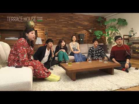 〈公開まであと10日〉新シーズン TERRACE HOUSE OPENING NEW DOORS 最新予告!