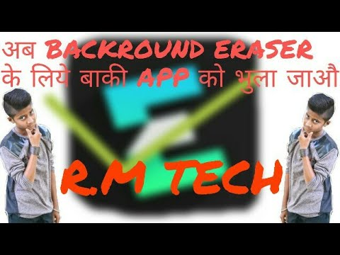 BEST BACKGROUND ERASER APP FOR ANDROID BY R.M TECH