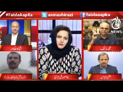 Faisla Aapka - 4 April 2018 | Aaj News