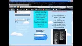 фильмы онлайн бесплатно-Online Kinoxit.flv