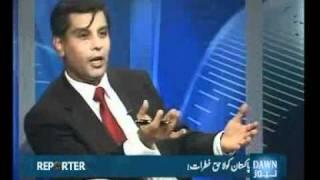 Download lagu 0906 Reporter Dangers Facing Pakistan Ep 195 Part 2 MP3