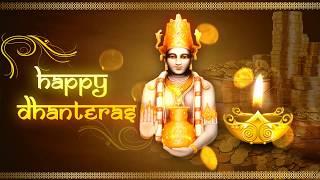 Happy Dhanteras 2017 WhatsApp videos status ,DIWALI VIDEOS || wishes,Greetings