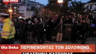 ΠΕΡΙΜΕΝΟΝΤΑΣ ΤΟ ΔΟΛΟΦΟΝΟ.flv