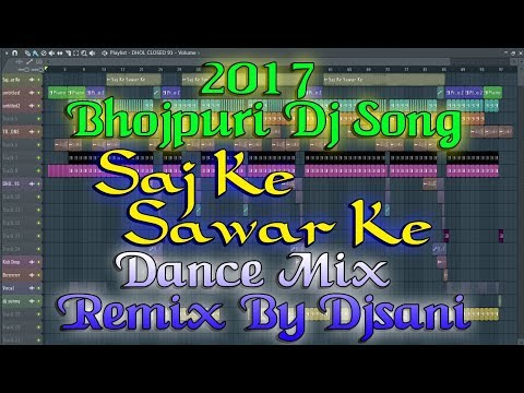 2017 Bhojpuri Dj Song | Saj Ke Sawar Ke | Dance Mix | Remix By {Djsani} | Flp And Mp3 Project 😍😘