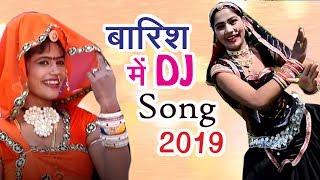 इस डांसर ने सबको कर दिया फ़ैल Rjasthani DJ 2019 पर ऐसा किया डांस की सभी हो गये पागल # DJ जोर बाजे