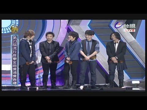 [Vietsub] Mayday 五月天 - 23rd GMA 2012