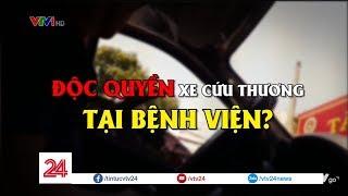 Tiêu điểm: Độc quyền xe cứu thương tại bệnh viện | VTV24