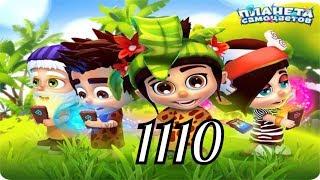 Скачать Планета самоцветов 1110 уровень прохождение игры обновление
