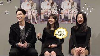 SCREEN Interview (Alice: Boy From Wonderland) Hong Jong Hyun, Jung So Min, Jung Yeon Joo