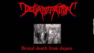 DECAPITATION - Ye spirits chain (Brutal death, japan)
