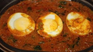 Egg Curry / Egg Gravy / Egg Kurma