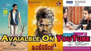 Top 5 New South Hindi Dubbed Movie Available On YouTube | Dharma Bhai | The Topic