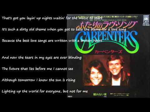 All You Get From Love Is A Love Song (ふたりのラヴ・ソング) / CARPENTERS