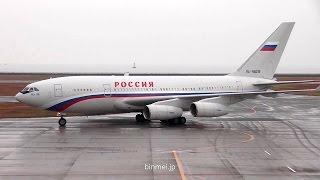 山口宇部空港にロシア航空の政府専用機が飛来 / Rossiya Airlines Ilyushin Il-96-300 RA-96018