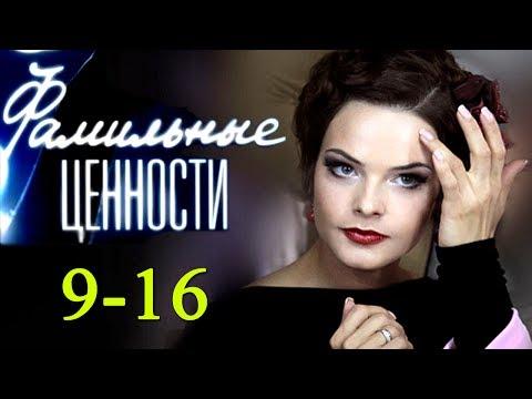 Видео Лучшие русские фильмы 2017 года смотреть онлайн