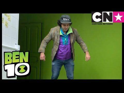 Juliano Enrico & Alien Chama – Desafio de Heróis Ben 10   em Português Brasil   Cartoon Network thumbnail
