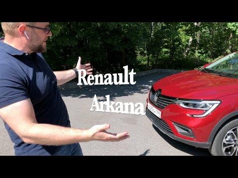 Renault Arkana -