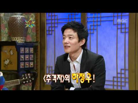 The Guru Show, Lee Beom-soo, #07, 이범수 20080730