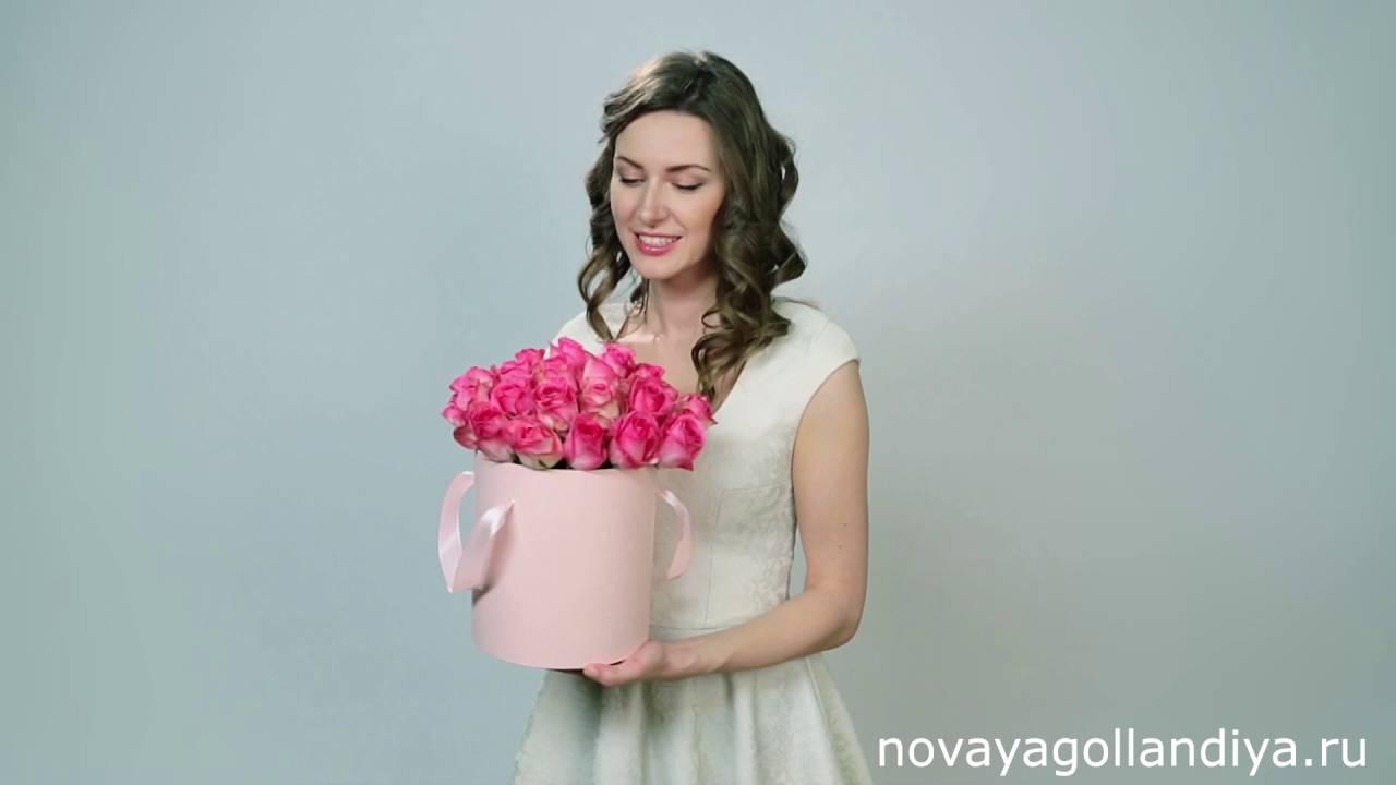 Букет 25 кустовых роз Би Бабблс. Цветы Новая Голландия - YouTube