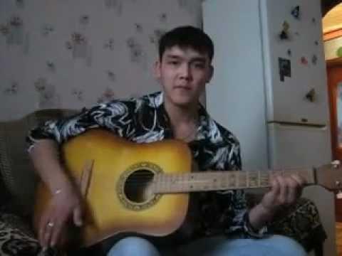 Гитара, Башкирские песни, Аксарлак