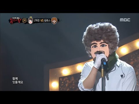 [King of masked singer] 복면가왕 - 'Bob Ross' 2round - DOWNPOUR 20180617
