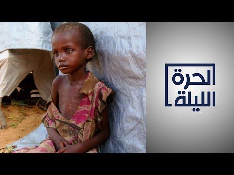 الأمم المتحدة تحذر من توقعات بارتفاع الجوع في 23 بؤرة ساخنة خلال 3 أشهر  - نشر قبل 2 ساعة