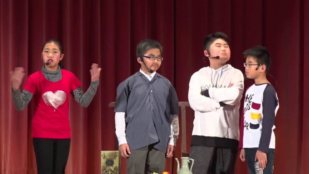 第十二屆全港小學普通話話劇比賽 三隻小豬(優秀演員獎:5B 韓奇言) - YouTube