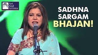 Sadhana Sargam | Bhajan | Taal - Keherwa | Idea Jalsa