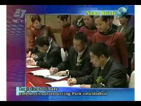 19-11-2008-200th-Ningbo Expat Dinner