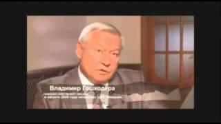 Российско Грузинская война в 2008 г в Осетии, Потерянный День фильм