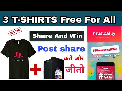 (Expired)Musical.ly App Contest: Share And Win 3 T-SHIRTs
