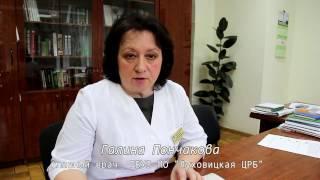 Туралы күрделі жөндеу Луховицкой АОА