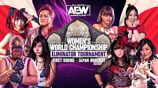 4 Must See Round 1 Matches from Japan | AEW Women's World Championship Eliminator Tournament