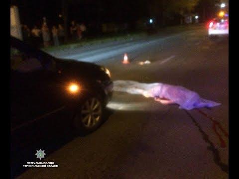 TV-4: В аварії на вулиці М.Тарнавського у Тернополі загинула жінка
