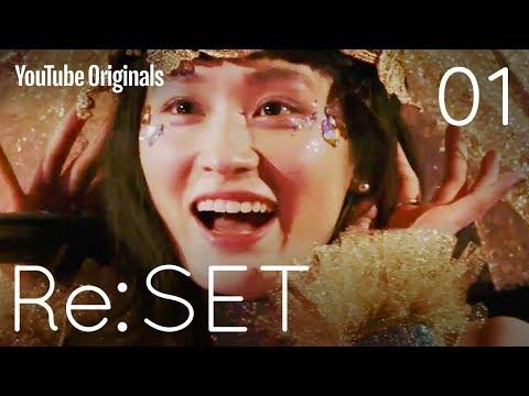 EP 1 コムアイの原点 | Re:SET