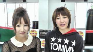 愛川ゆず季が『ゆずポン祭5』でデビュー1周年記念試合を行う。メイン...