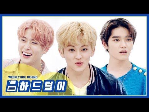 [주간아 미방EP.410] NCT127의 ♥천생짝꿍♥ 프로필 최.초.공.개!