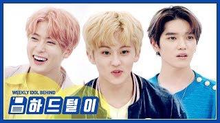 Download lagu NCT127의 천생짝꿍 프로필 최 초 공 개 MP3