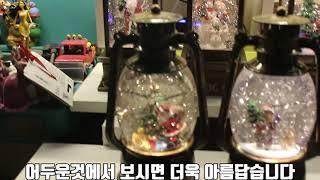 LED 랜턴 크리스마스 워터볼 무드등(3가지)